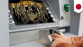 Como los Hackers pueden controlar cajeros automáticos de forma remota.