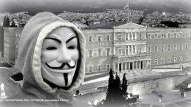 La semana pasada Anonymous Grecia piratea 2.500 archivos del banco central.