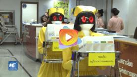 Enfermeras robóticas
