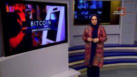 Cuál es la diferencia entre el Bitcoin y la moneda real. – Brecha Economica.