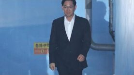 El heredero de Empresa Samsung queda en libertad.
