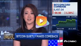sube bitcoin