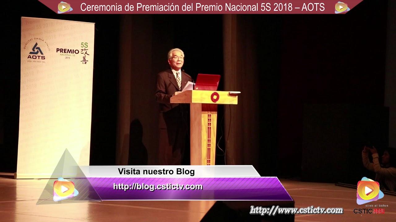 Ceremonia de Premiación del Premio Nacional 5S 2018.