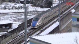 Llego la inteligencia artificial a ferrocarriles japoneses