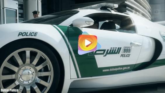 Vehículos Policiales más modernos del Mundo
