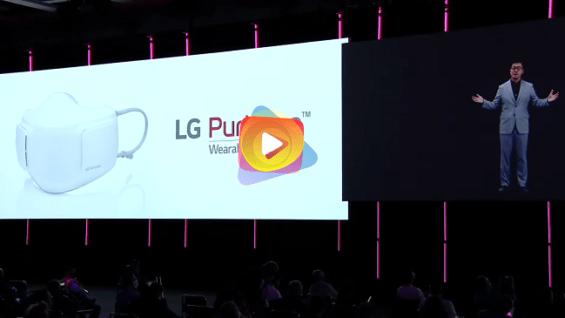 IFA 2020: LG presenta la mascarilla purificadora de aire portátil PuriCare