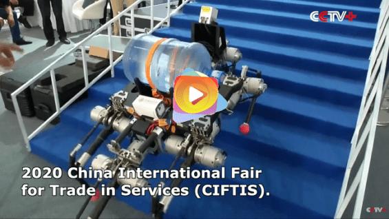 CIFTIS  2020: Los robots muestran sus habilidades