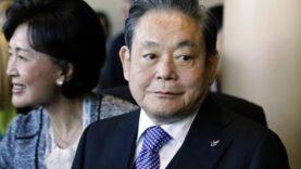 Muere el presidente y artífice del imperio Samsung, Lee Kun-hee, a los 73 años