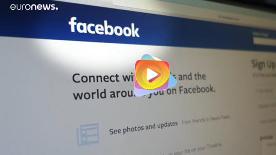 Bruselas investigará a Facebook por supuestas prácticas anticompetitivas