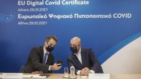 Presentan en Grecia el nuevo certificado COVID digital de la UE
