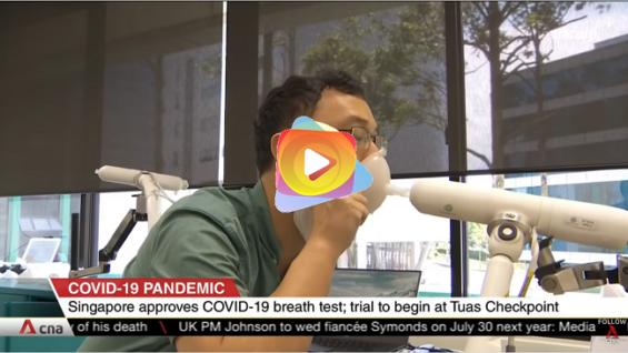 Singapur aprueba la prueba de aliento para detectar la COVID-19