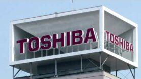 Unidad de Toshiba afectada por ataque de ransomware DarkSide