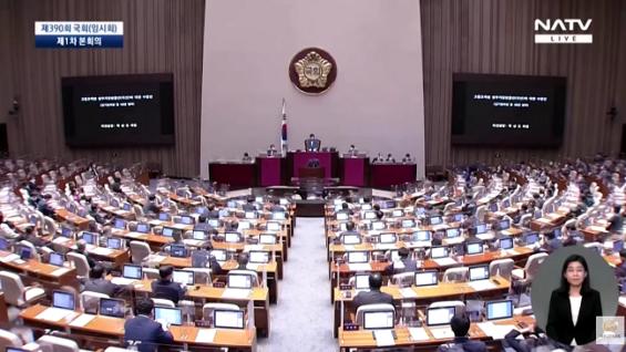 Corea del Sur para frenar el dominio de las grandes comisiones tecnológicas