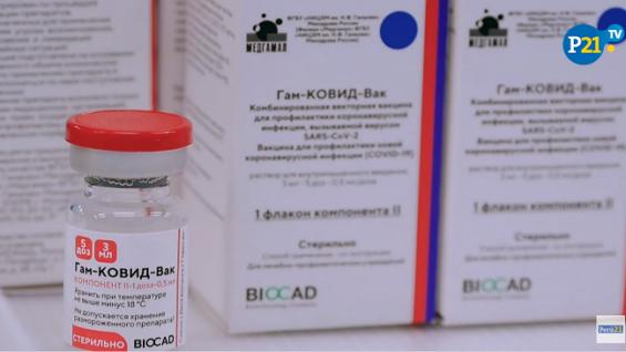 ¿Por qué hay escasez de la dosis de vacuna rusa y cómo afecta a Latinoamérica?