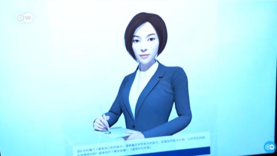 El uso de la inteligencia artificial en las entrevistas de trabajo en china
