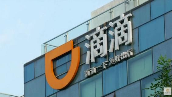 China: Didi podría estar bajo control estatal