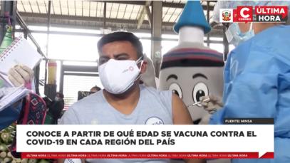 Perú: Conoce a partir de qué edad se vacuna en cada región del país