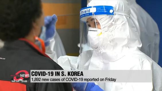 Corea del Sur reporta 1.892 nuevos casos de COVID-19 el viernes