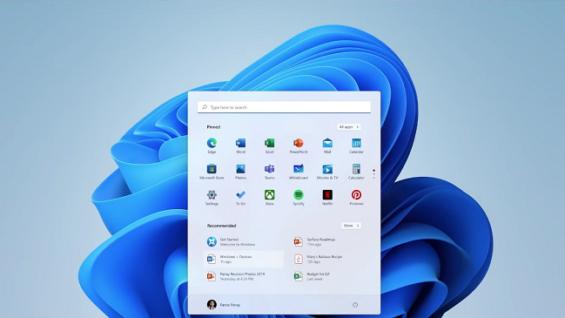 Soporta Windows 11 en ordenadores antiguos ¡ES POSIBLE!