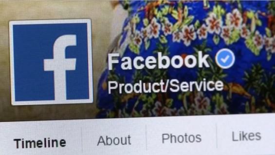 Facebook cambiara su modelo de negocio después de tanto escandalo