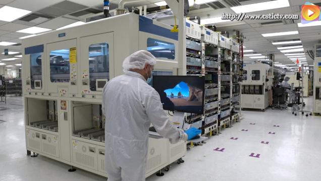 Visita a dos fábricas de chips en Intel